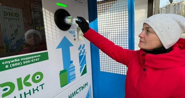 «РТ-Инвест» установил вПодмосковье первые уличные фандоматы