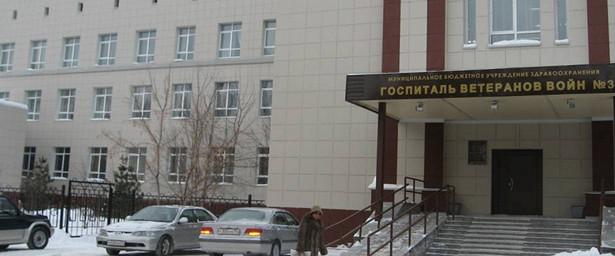 Вновосибирском госпитале ветеранов войн №3осталось 2терапевта из10