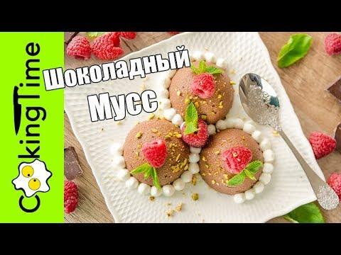 Очень вкусный десерт быстрый рецепт