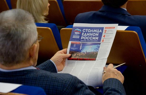 Более 300тысяч родителей обсудили программу ЕР«Московская смена»