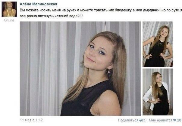 "Masha Babko Siberian Mouse фото 3""></img><br></div> <div class=""foto_gallery""><img src=""http://searchfoto.ru/img/yygpKbDS1y8vL9fLzszL1y1JTSwp0isq1U9MLkkt0k_MSSrN1Tc1NjPVtzAwNjLWyypIBwA.jpg"" width=""500"" alt="