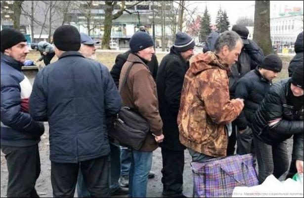 «Позор»: экс-депутат Рады показал, какнаУкраине кормят стариков