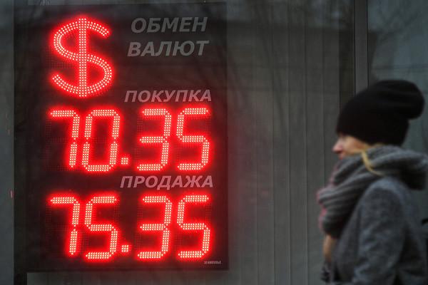 Белоруссию попросят заплатить загаз