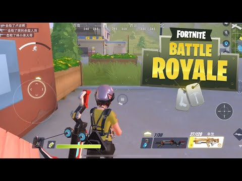 Fortnite APK Android Mobile Device - Download Android, iOS