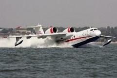 Свыше 200демонстрационных полетов будет выполнено наГидроавиасалоне вГеленджике