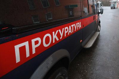 Обвиняемые вфинансировании террористов предстанут перед судом встолице
