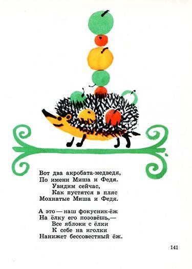 Светлана лукашина вконтакте