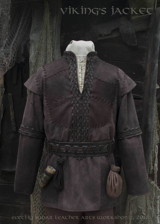 salomon харьков куртки