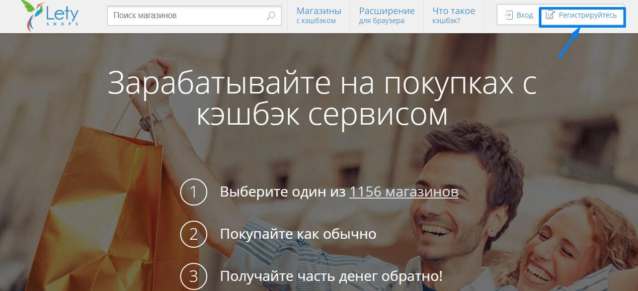 Яндекс деньги кэшбэк на все покупки