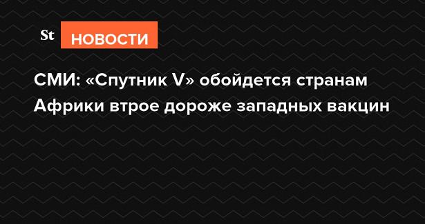 ВОЗподтвердила соответствие российской вакцины отгриппа мировым стандартам качества