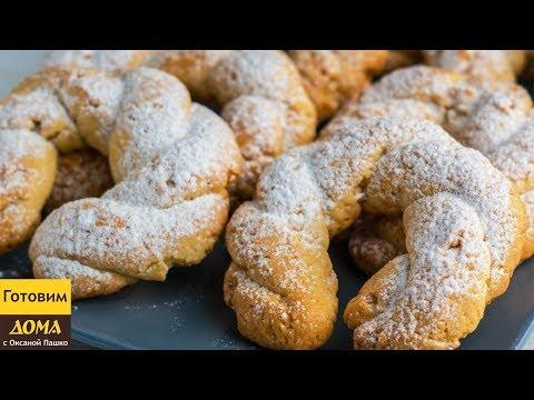 Домашнее печенье быстро и вкусно рецепт