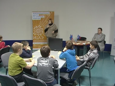 Ледокол «Ленин» посетили ученики 61-йпрогимназии Мурманска