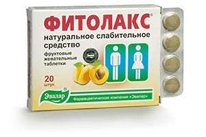 похудеть лайт редуксин-20