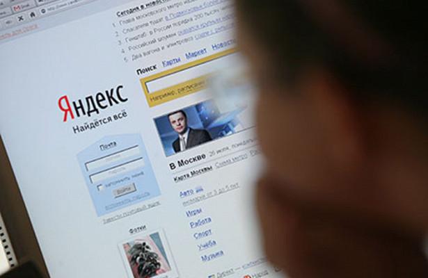 Запросы 2016 года: неожиданные интересы россиян поверсии «Яндекса»
