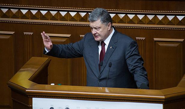 Порошенко уволил донецкого судью запереход наработу вДНР