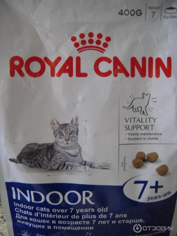 Корм royal canin рекавери