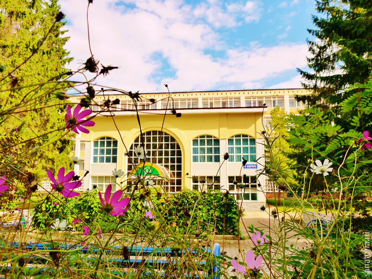 Работа в санатории зеленая роща уфа