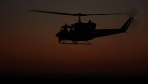 Посольство рассказало обэкстренной посадке вертолета вЦАР