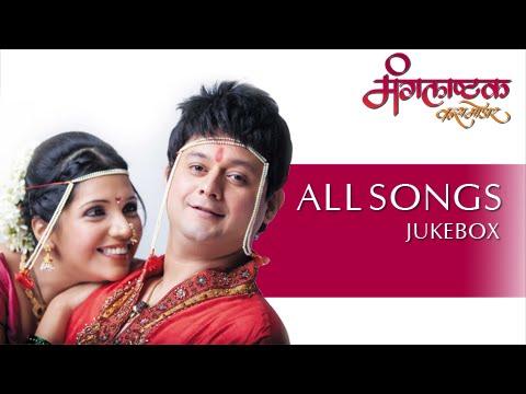 Download Mangalashtak once more marathi full movie