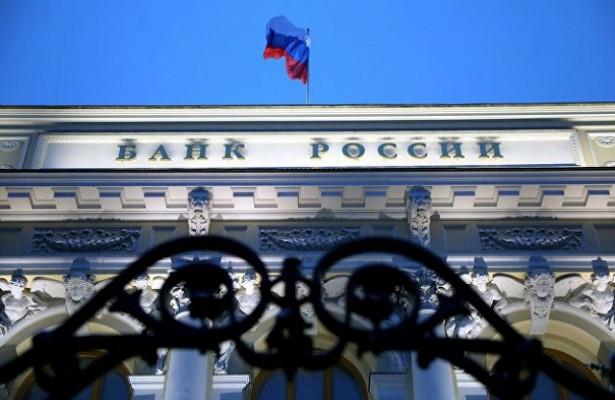 Правительство РФготовит ограничение длягосбанков