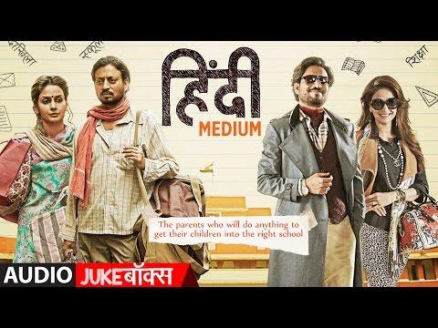 Hindi Medium Full Movie Free Download and Watch