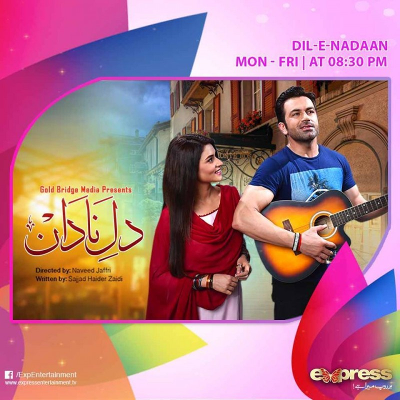 Download Songs Of Serial Dil E Nadan - fangeloadcom