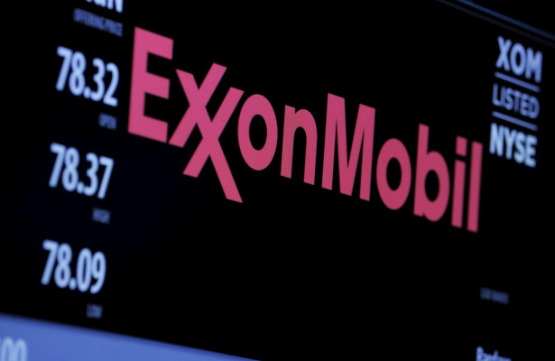 ExxonMobil уволит более тысячи сотрудников