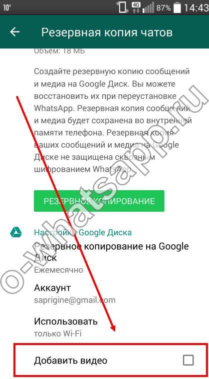 Виртуальная копия номера телефона