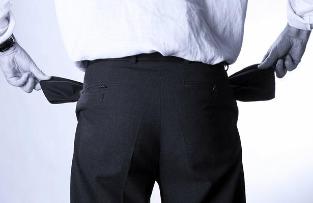 Легко лиизбавиться откредита позакону