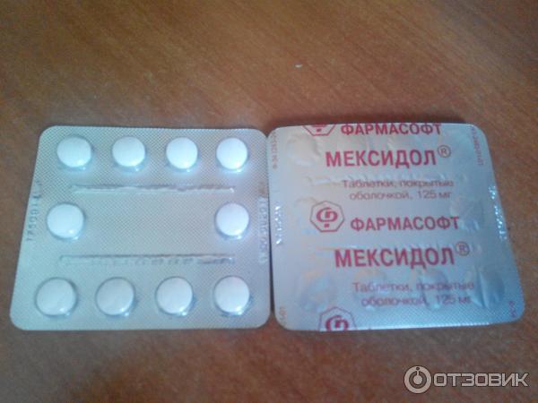 Мексидол таблетки при алкоголизме