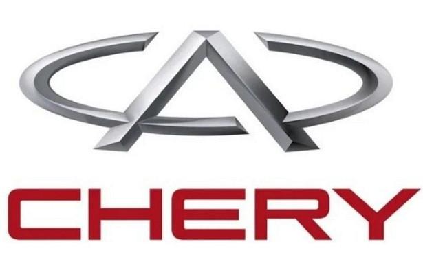 Компания Chery представит вРФв2021 году несколько новинок