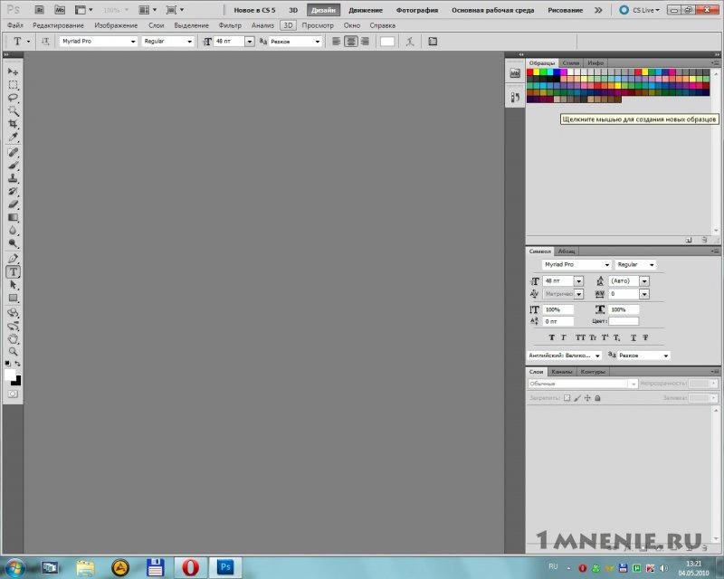 Download Adobe Photoshop CS5 update - free - latest