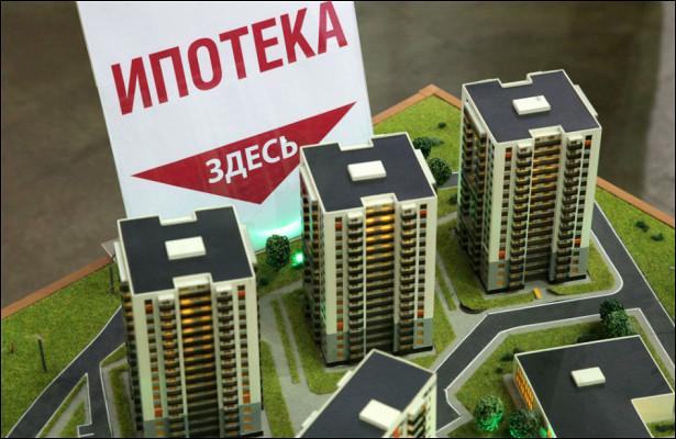 Экономист: льготная ипотека приведет кросту ценнажилье