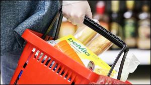 Когда этовсезакончится: вРоссии появится новая сеть эконом-магазинов