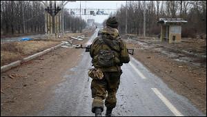 ВВСУоценили шансы «возвращения» Донбасса военным путем