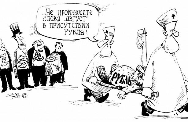 «Квартиры уходили какпирожки». Жители Архангельска вспоминают одефолте