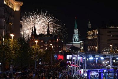 Выходные 6— 8сентября: День города вМоскве иММКВЯ 2019