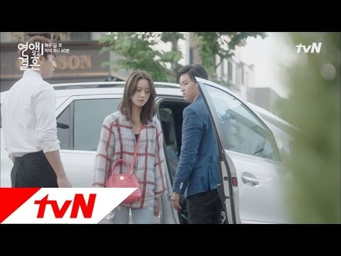 Marriage not dating thai sub ep