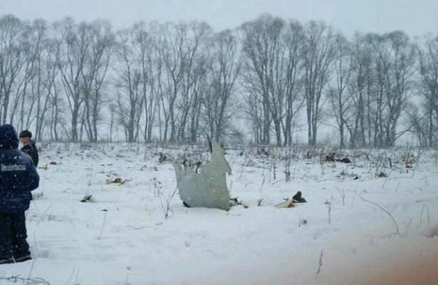 «Саратовские авиалинии» опубликовали расширенный список погибших вкрушении Ан-148