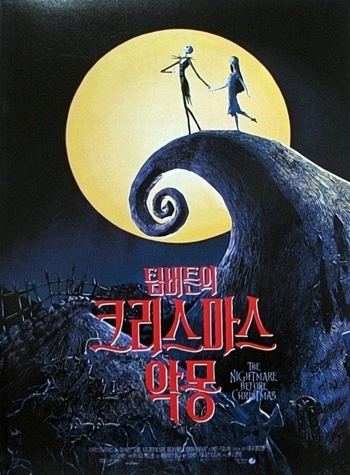 Watch THE NIGHTMARE BEFORE CHRISTMAS 1993 (1993) Online