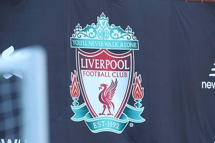 Игрок травмировал одноклубника ради дебюта за«Ливерпуль»