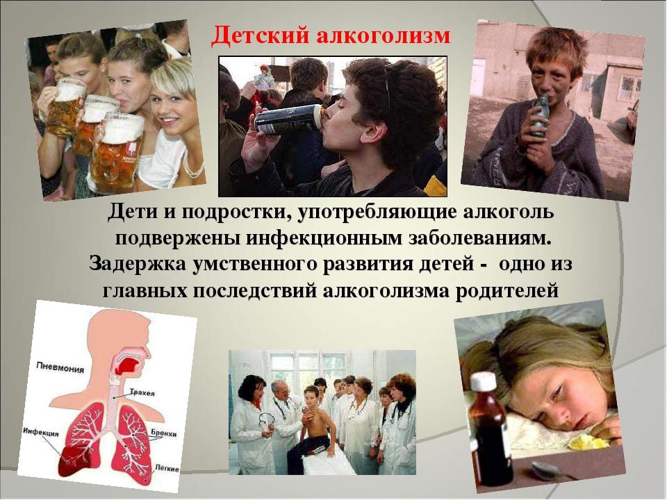 Как бороться с юношеским алкоголизмом