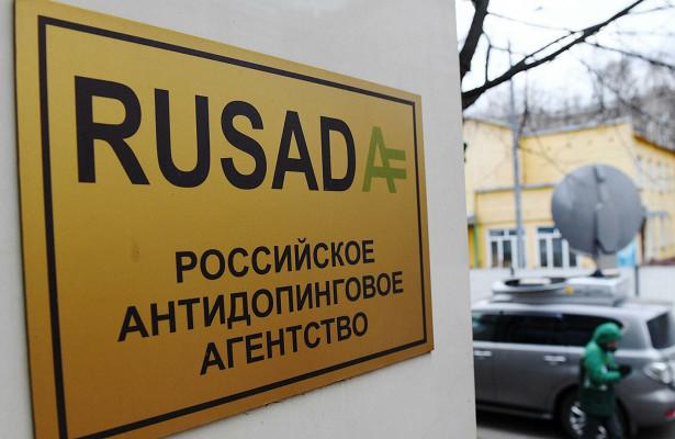 Глава РУСАДА назвал решение CASпобедой России