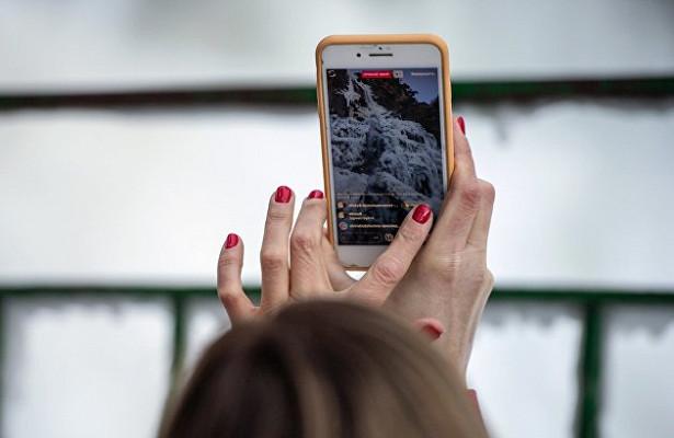 Названы самые уязвимые дляслежки смартфоны