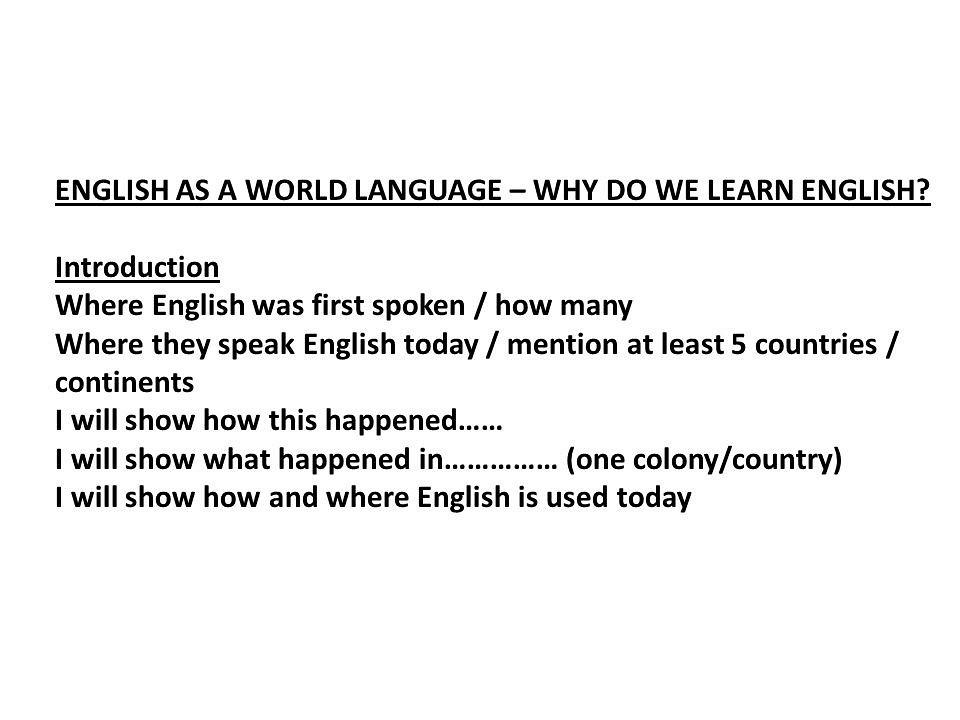 Essay about learning english language