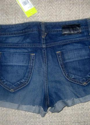 как подобрать джинсы в 30 лет