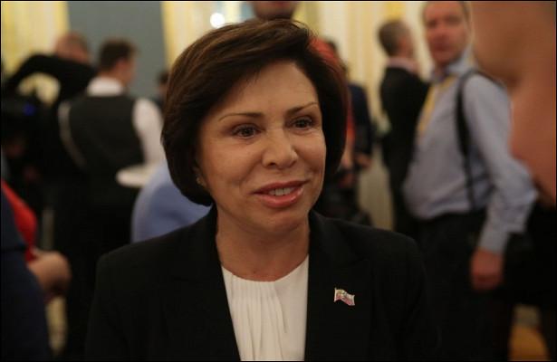 Депутат Роднина обсудила скомпартией Кубы перспективы отношений двух стран