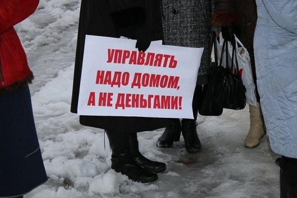 Скандал вУльяновске может привести кизменению правил выбора управляющих компаний дляновостроек