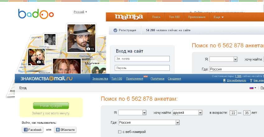 Мамба майл ру сайт знакомств