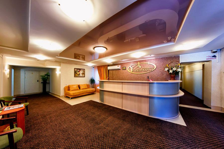 гостиницы для животных хабаровск